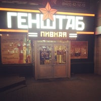 Photo taken at Генштаб by Евгений К. on 11/21/2014