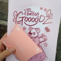 Photo taken at 뮤지컬하우스 by Kim H. on 11/8/2014