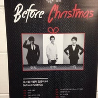 Photo taken at 대학로문화공간 필링2관 by Kim H. on 12/15/2014