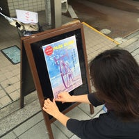 Photo taken at 万年橋駐車場 by えんそにっく on 4/28/2016