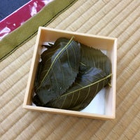 Photo taken at 琴きき茶屋 by シマ サ. on 6/4/2017