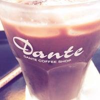 Photo taken at Dante Coffee 大潤發台南店 by V K. on 4/21/2017