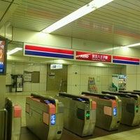 Photo taken at Keiō-hachiōji Station (KO34) by Yu on 11/10/2012
