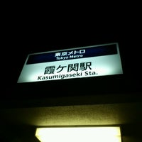 Photo taken at Kasumigaseki Station by Yu on 10/27/2012