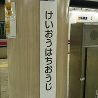 Photo taken at Keiō-hachiōji Station (KO34) by Yu on 11/23/2012