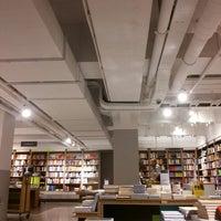 Photo taken at Boekhandel Van Piere by Maurice S. on 9/8/2014
