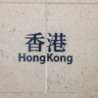 Photo taken at MTR Hong Kong Station by jamilah j. on 10/25/2012