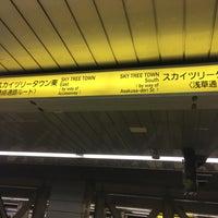 Photo taken at Asakusa Line Oshiage Station (A20) by cats_summer on 3/31/2016