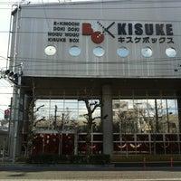 Photo taken at KISUKE BOX by おーびっと on 1/7/2013