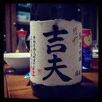 1/19/2013にNo Use For A 4118が住田町で撮った写真