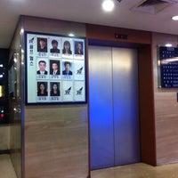 Photo taken at Taepyung Department Store by Hwa Seek J. on 7/5/2013