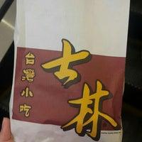 Photo taken at Shihlin Taiwan Street Snacks by Jean G. on 3/17/2016