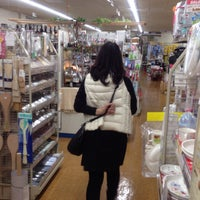 Photo taken at オオニシ by ひかる on 11/21/2014