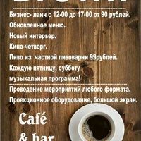 Photo taken at Brown Cafe&Bar by Иван Ч. on 4/18/2015
