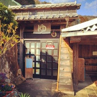 Photo taken at えびね温泉 by curry r. on 1/13/2014