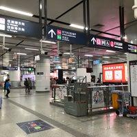 Photo taken at East Railway Station Metro Station by Katsu on 11/14/2017