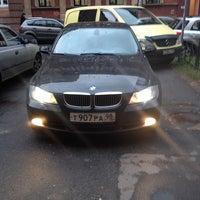 Photo taken at BMW Service by Георгий Ф. on 10/13/2014