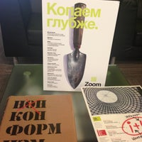 Photo taken at Skolkovo Project. Редакция Sk.ru by Irina N. on 4/19/2013