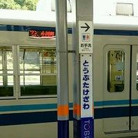 Photo taken at Tobu-Takezawa Station (TJ34) by piroko s. on 11/13/2016