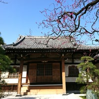 Photo taken at 栄松院 by piroko s. on 3/4/2018