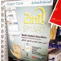 Photo taken at Al Nahdi Pharmacy by Allaine P. on 4/14/2014