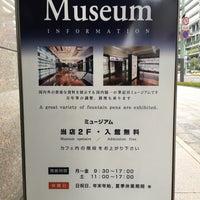 Photo taken at ペンステーション by Yoshihiro o. on 10/17/2015