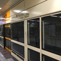 Photo taken at MRT Zhongshan Elementary School Station by 萌えisろっく!! on 5/2/2017
