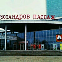Photo taken at ТРЦ «Александров Пассаж» by Sevara on 4/6/2012