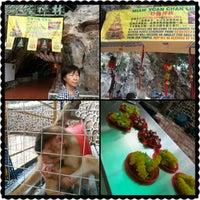 Photo taken at Miaw Yuan Chan Lin Temple by Zen E. on 11/19/2012