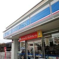 Photo taken at ローソン 榛名下室田店 by amnesic c. on 12/12/2014