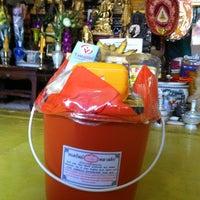Photo taken at Wat Thongnai by Tananyos C. on 12/9/2012