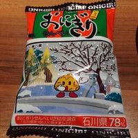 Foto tirada no(a) はなの舞 新橋日比谷口店 por たみぷる em 3/28/2015