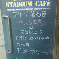 Photo taken at Stadium Cafe by わん on 8/23/2015