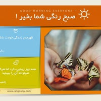 9/15/2016にSamira o.がIranmehr Language Institute | موسسه زبان ایرانمهرで撮った写真