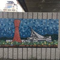 Photo taken at Kobe by Shehnaz H. on 5/21/2017