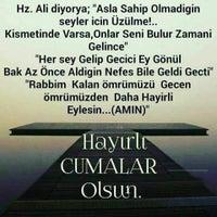 Photo taken at Talim ve Terbiye Kurulu Başkanlığı by Kenan1966 Y. on 11/26/2017