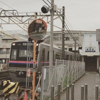 Photo taken at Sugano Station (KS15) by nobw8 の. on 6/20/2015