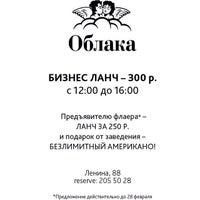 Photo taken at Колизей by Oblaka P. on 2/9/2015