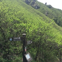 Photo taken at 鳩穴分かれ by 222 on 5/7/2017