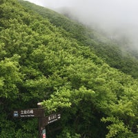 Photo taken at 鳩穴分かれ by 222 on 6/11/2017