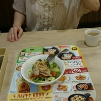 Photo taken at ガスト 郡山南店 by こやお on 7/28/2016