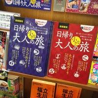Das Foto wurde bei Books ORION von CHANEL❤ 減. am 2/10/2017 aufgenommen