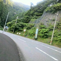 Photo taken at 奈良県吉野郡 by CHANEL❤ 断. on 6/10/2016