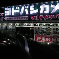 Photo taken at Yodobashi Camera by Tsuyoshi_OLD on 10/22/2012