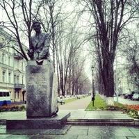 Photo taken at Памятник Мануильскому Дмитрию Захаровичу by Ilya S. on 11/17/2012