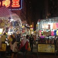 Photo taken at Ladies' Market 女人街 by Kayano on 5/26/2013