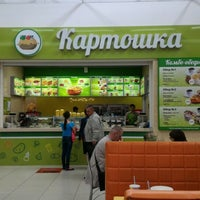 Photo taken at Картошка by Леся A. on 6/30/2016