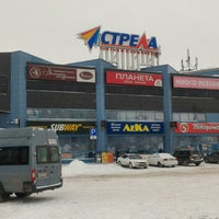 Photo taken at ТК «Стрела» by Леся A. on 2/27/2018