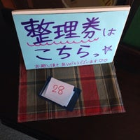 Photo taken at サンコー家具 by みむか み. on 11/4/2013