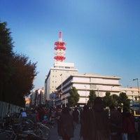 Photo taken at NTT西日本 愛媛支店 by みむか み. on 11/24/2013